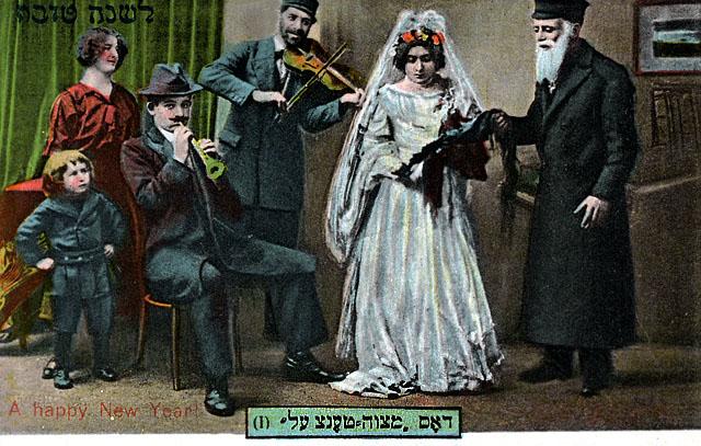 mitzvah dance wedding dance new year card new york usa 1920s bh open databases