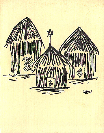 typical huts of ethiopian jews new year greeting card 1984 bh open databases