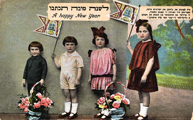 children with simhat torah banners new year card new york usa 1920s bh open databases