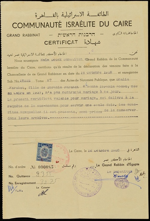 Single Status certificate of Shirley Farhat, issued by the Rabbinate ...