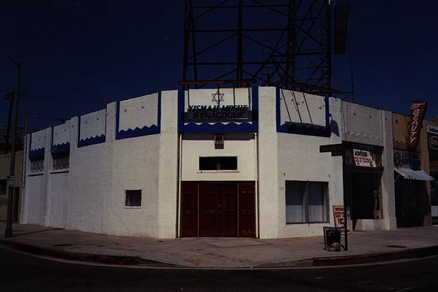 מודרניסטית קהילת יהודי לוס אנג'לס | מאגרי מידע - בית התפוצות DQ-59