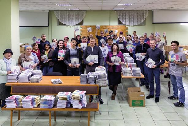 Freiwillige Literaturpacker