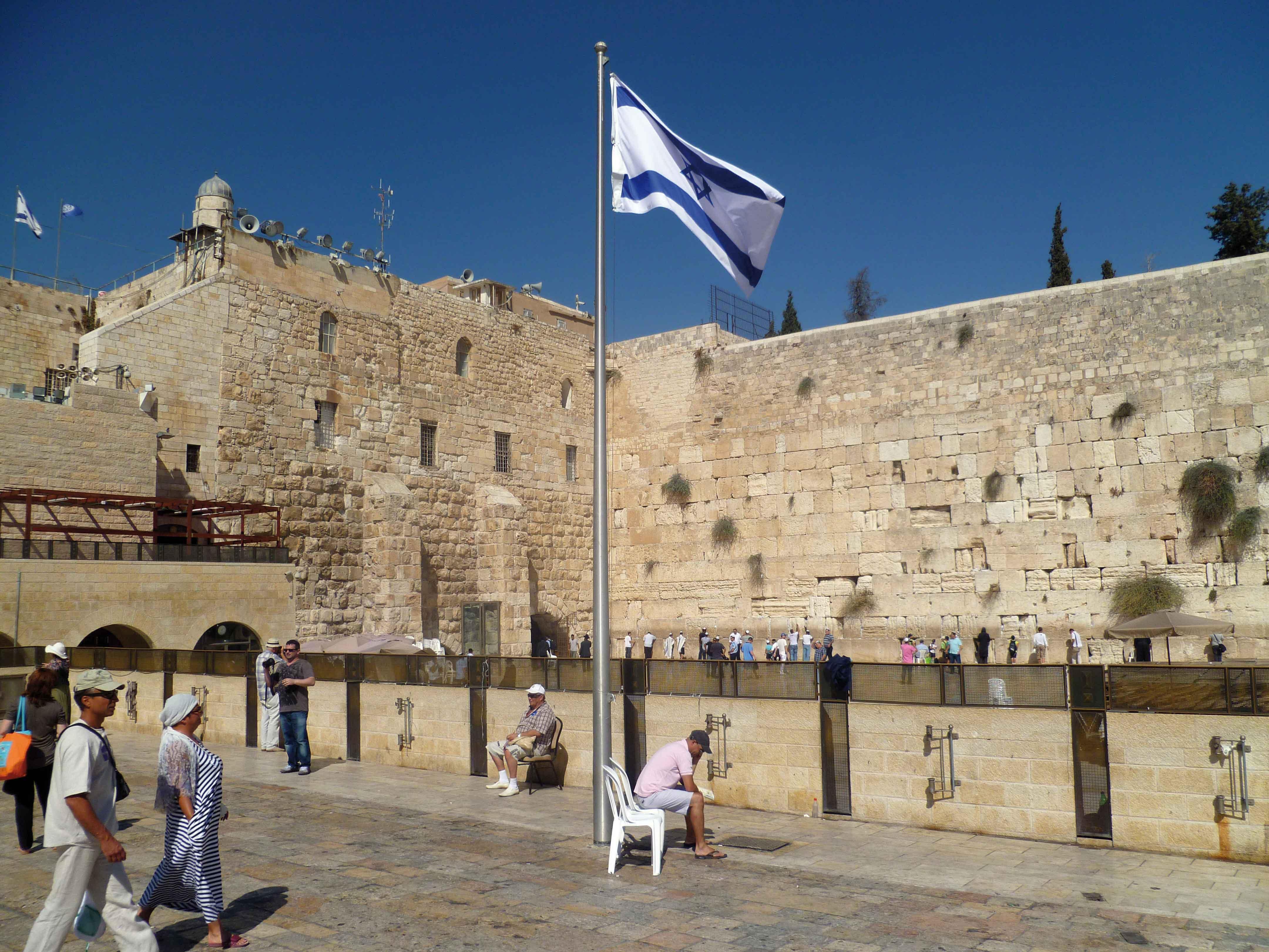Israel-Flagge-Klagemauer