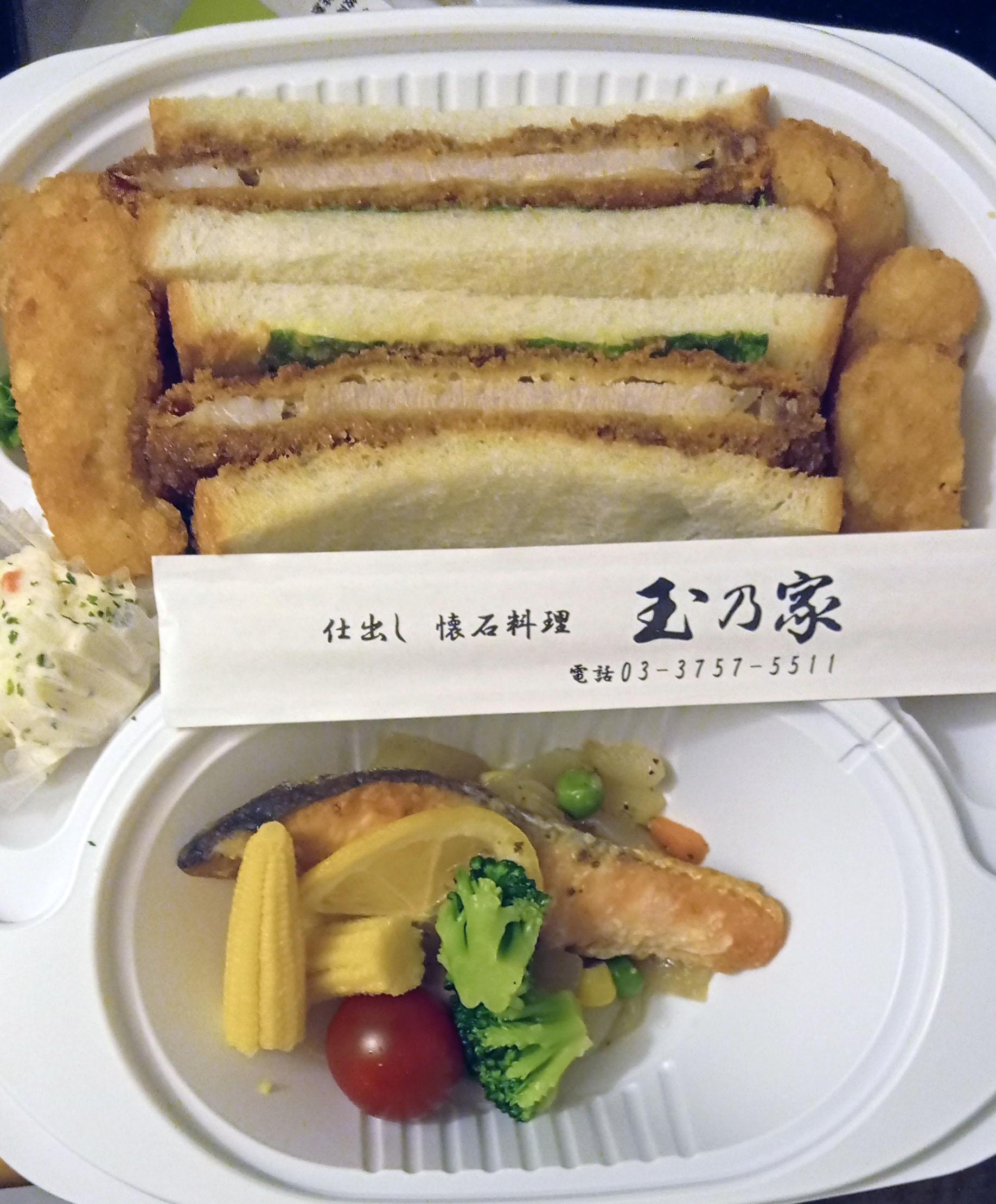 Posiłki w Japonii