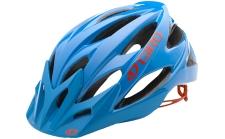 Giro Helm Xara lady