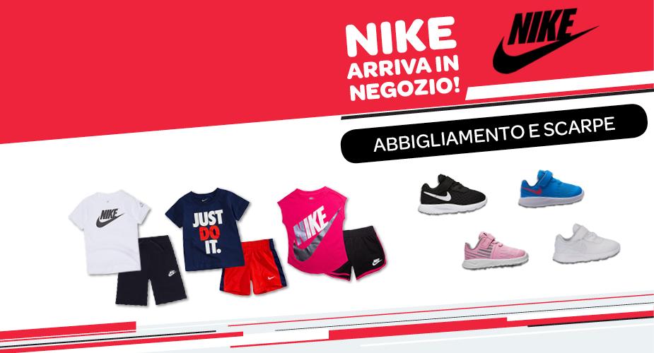 è arrivata la collezione Nike!