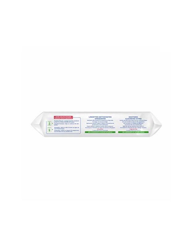 Mustela Salviette Detergenti Lenitive 70 pz - MUSTELA - Accessori Cambio