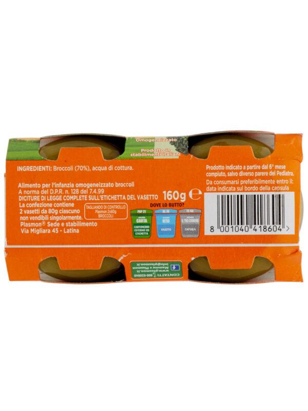 Plasmon - Omogeneizzato Broccoli - 2x80g - Plasmon - Omogeneizzato verdure