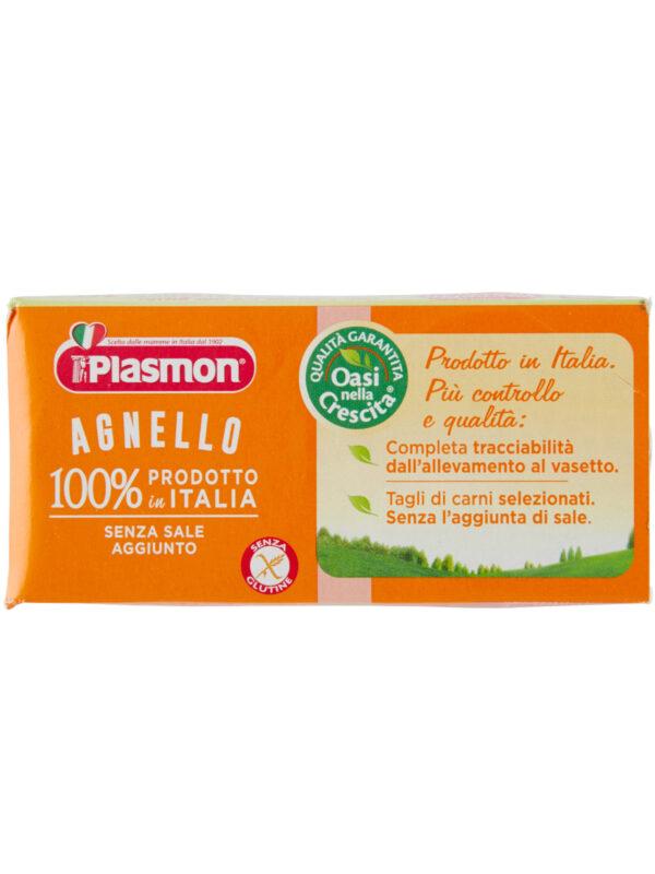 Plasmon - Omogeneizzato Agnello - 2x80g - Plasmon - Omogeneizzato carne