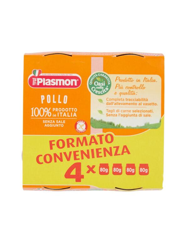 Plasmon - Omo Pollo - 4x80g - Plasmon - Omogeneizzato carne