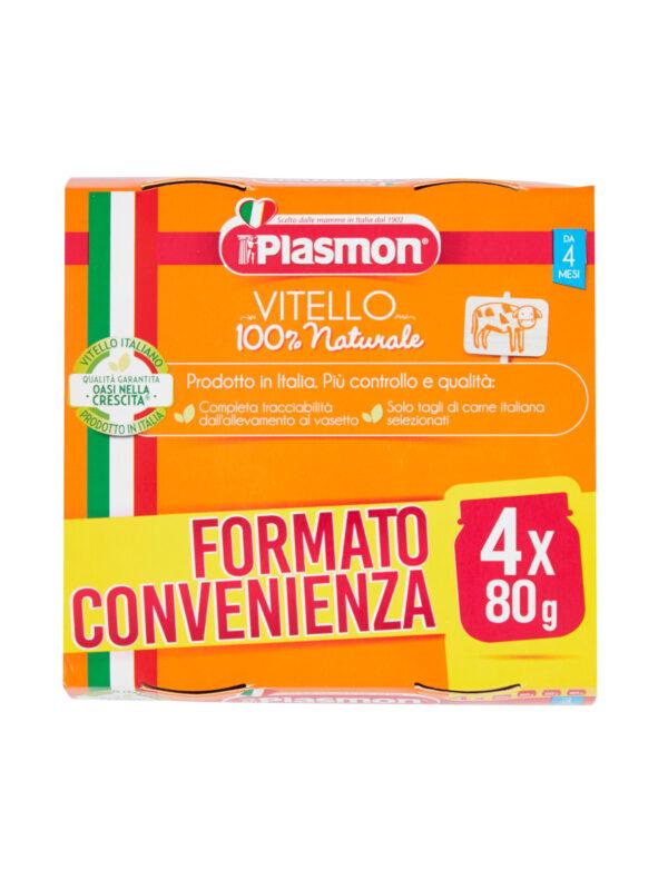 Plasmon - Omogeneizzato Vitello - 4x80g - Plasmon - Omogeneizzato carne