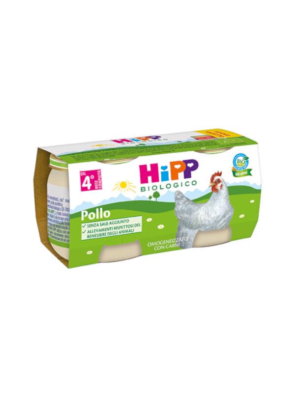 Hipp - Omogeneizzato Pollo 2x80g - HiPP - Omogeneizzato carne