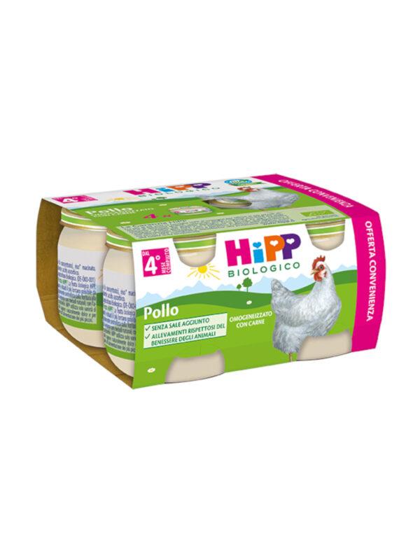 Omogeneizzato Pollo 4x80g - HiPP - Omogeneizzato carne