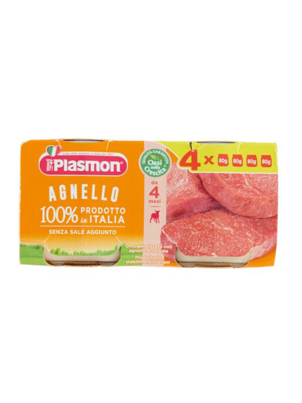 Plasmon - Omogeneizzato Agnello - 4x80g - Plasmon - Omogeneizzato carne