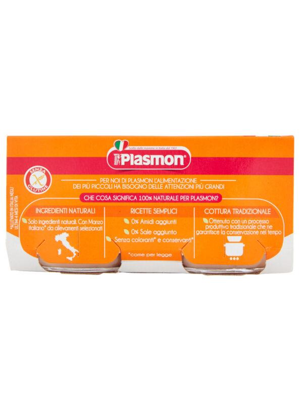 Plasmon - Omo Manzo - 2x80g - Plasmon - Omogeneizzato carne