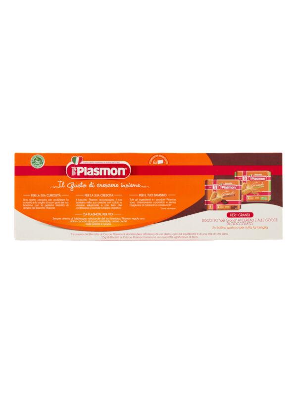 Plasmon - Biscotto Plasmon Cacao 240gr - - Plasmon - Biscotti per bambini