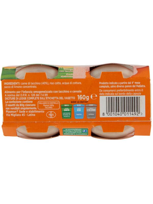 Plasmon - Omogeneizzato Tacchino - 2x80g - Plasmon - Omogeneizzato carne
