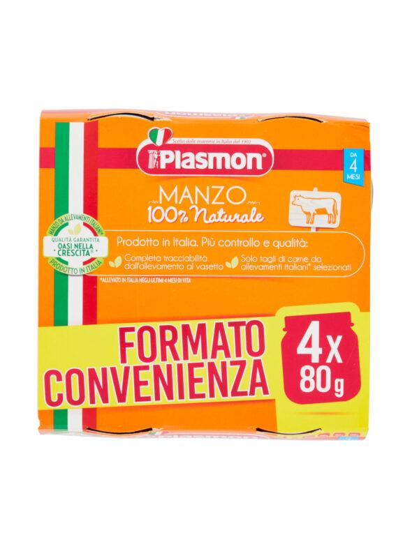 Plasmon - Omo Manzo - 4x80g - Plasmon - Omogeneizzato carne