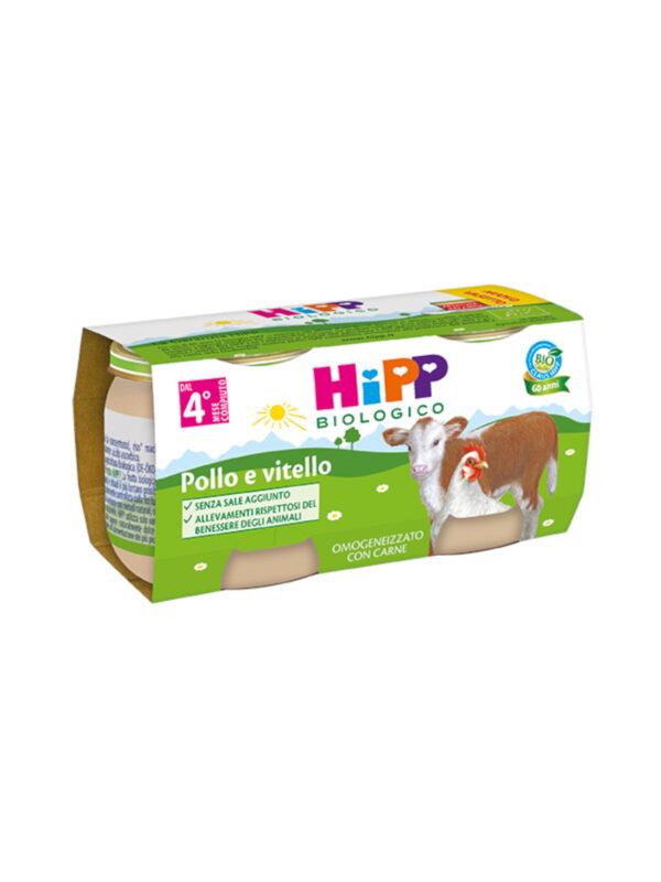 Omogeneizzato pollo e vitello 2x80g - HiPP - Omogeneizzato carne