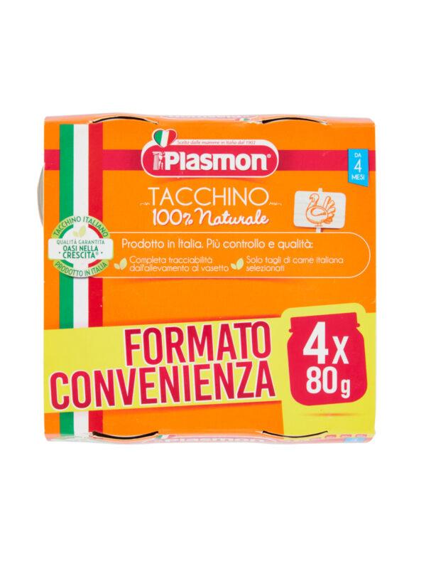 Plasmon - Omogeneizzato Tacchino  - 4x80g - Plasmon - Omogeneizzato carne