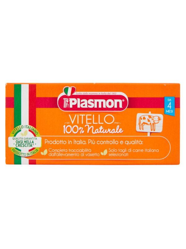 Plasmon - Omogeneizzato Vitello - 2x80g - Plasmon - Omogeneizzato carne