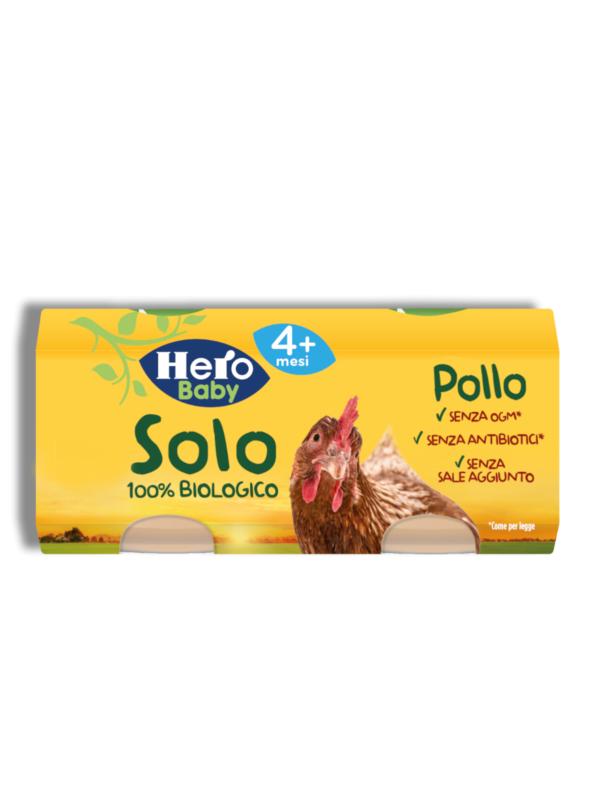Omogeneizzato Pollo 2x80 gr - Hero Solo - Omogeneizzato carne