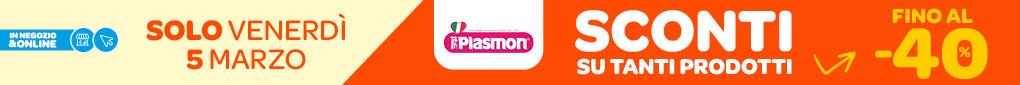 Plasmon – Pastina Anellini – 340g