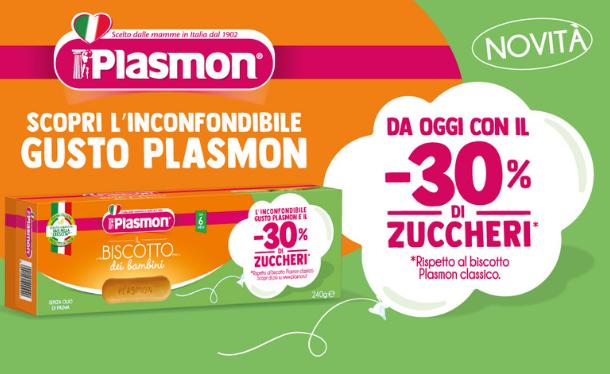 IL Biscotto Plasmon con il 30% di zuccheri in meno!