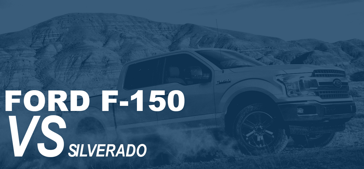 The Ford F-150 is the best truck on the market