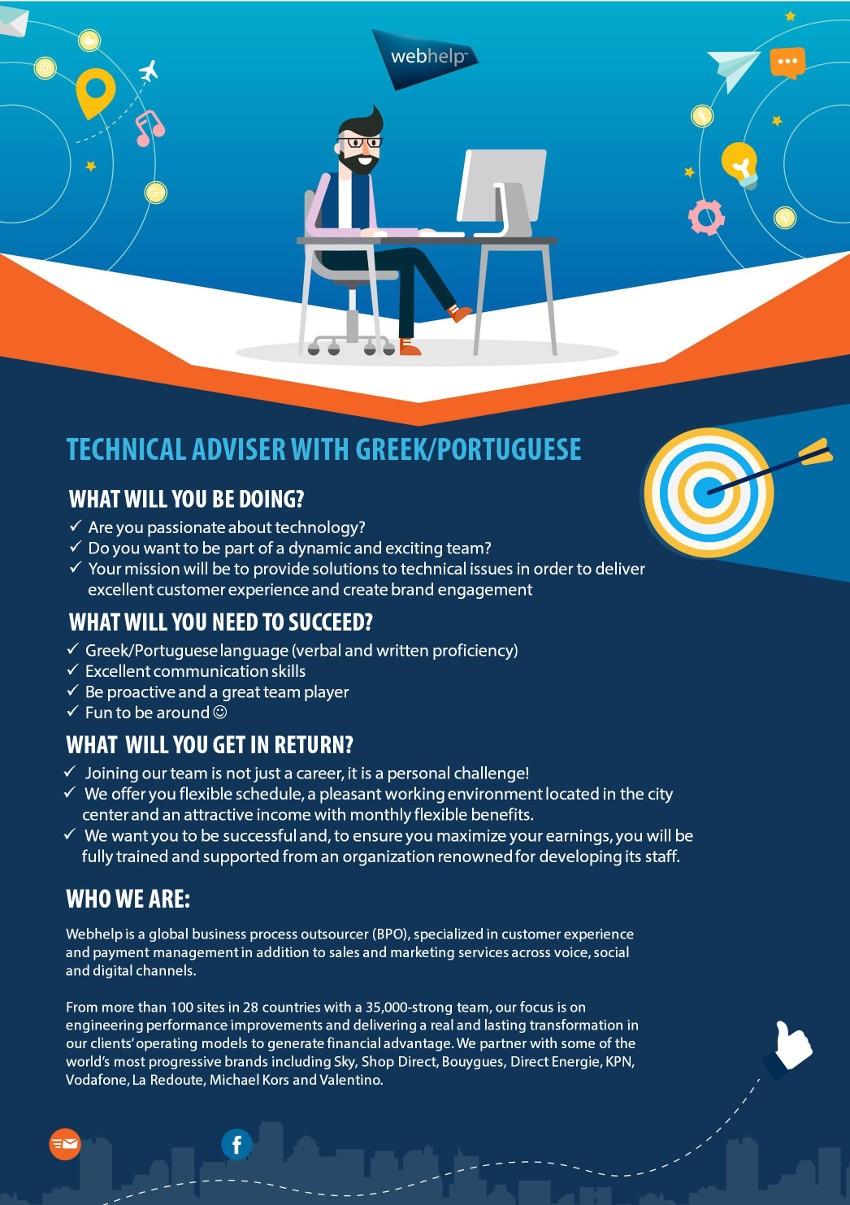 Technical Adviser with Greek-Portuguese_Buc_EN