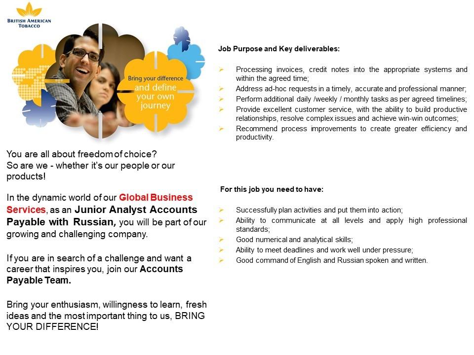Anunt - JR AP with Russian