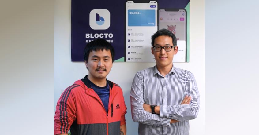 Inside - Ex-COBINHOOD Members Keeps Working on Blockchain