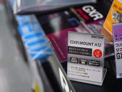 GXR + MOUNT A12 + CANON FDレンズで試し撮り。