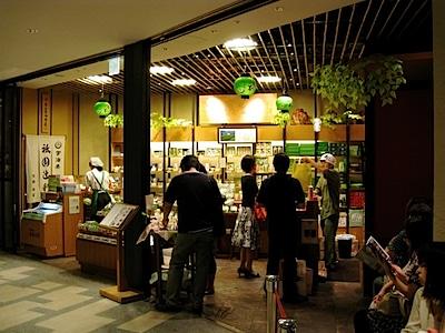 茶寮都路里(つじり)東京汐留店 【汐留】