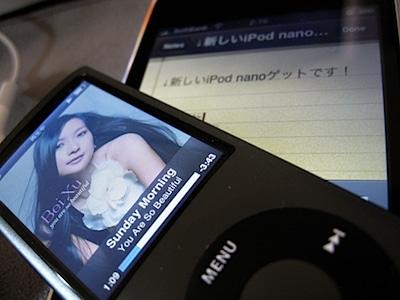 第4世代iPod nano(8G black)ゲットです!!