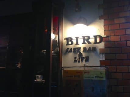 町田のjazz bar BIRD
