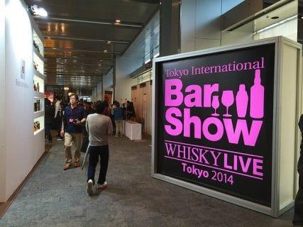 今年も行ってたTokyo International BarShow+WHISKY LIVE 2014(ウイスキーライブ2014)