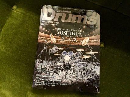 YOSHIKIのセットが表紙なドラムマガジンは即買いでございます。