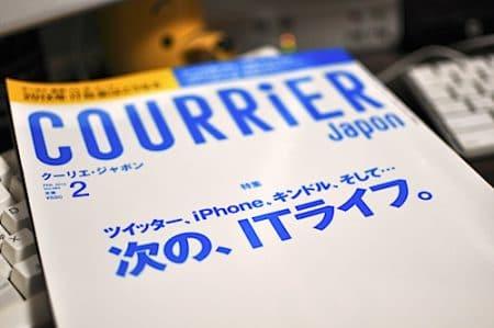 R+(レビュープラス) COURRiER Japon(クーリエ・ジャポン) 2010年2月号