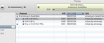 AudioBoo4.tiff