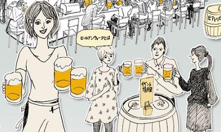 オレはビールデンバーに行く!!絶対にだ!! 。。。ビール!!!!