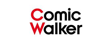 コミックウォーカー