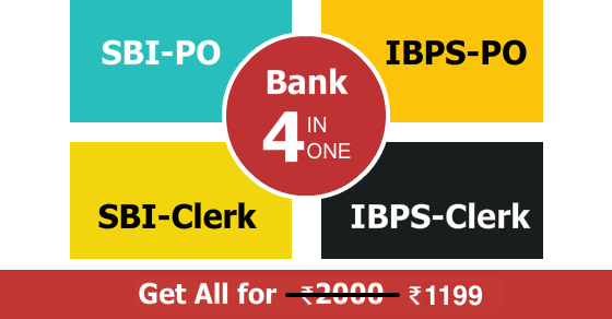 Bank 4-in-1 Package- Prepare for all Bank Exams