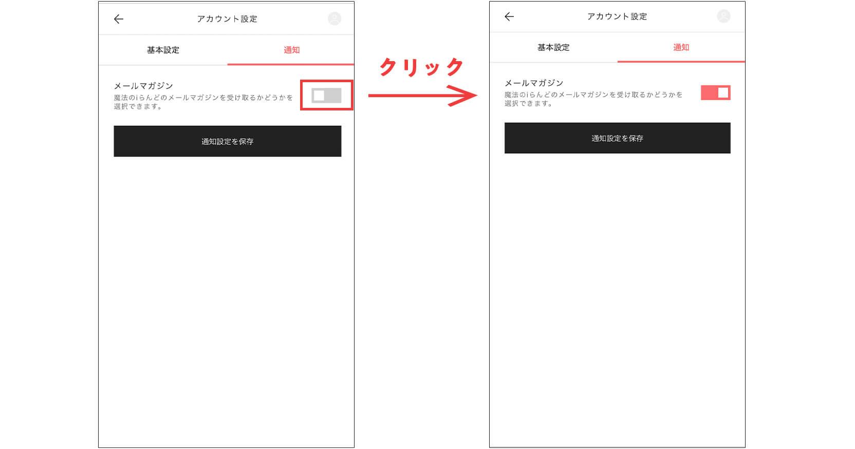 https://storage.googleapis.com/blog-info/entry/2020/06/mm_setting.jpg