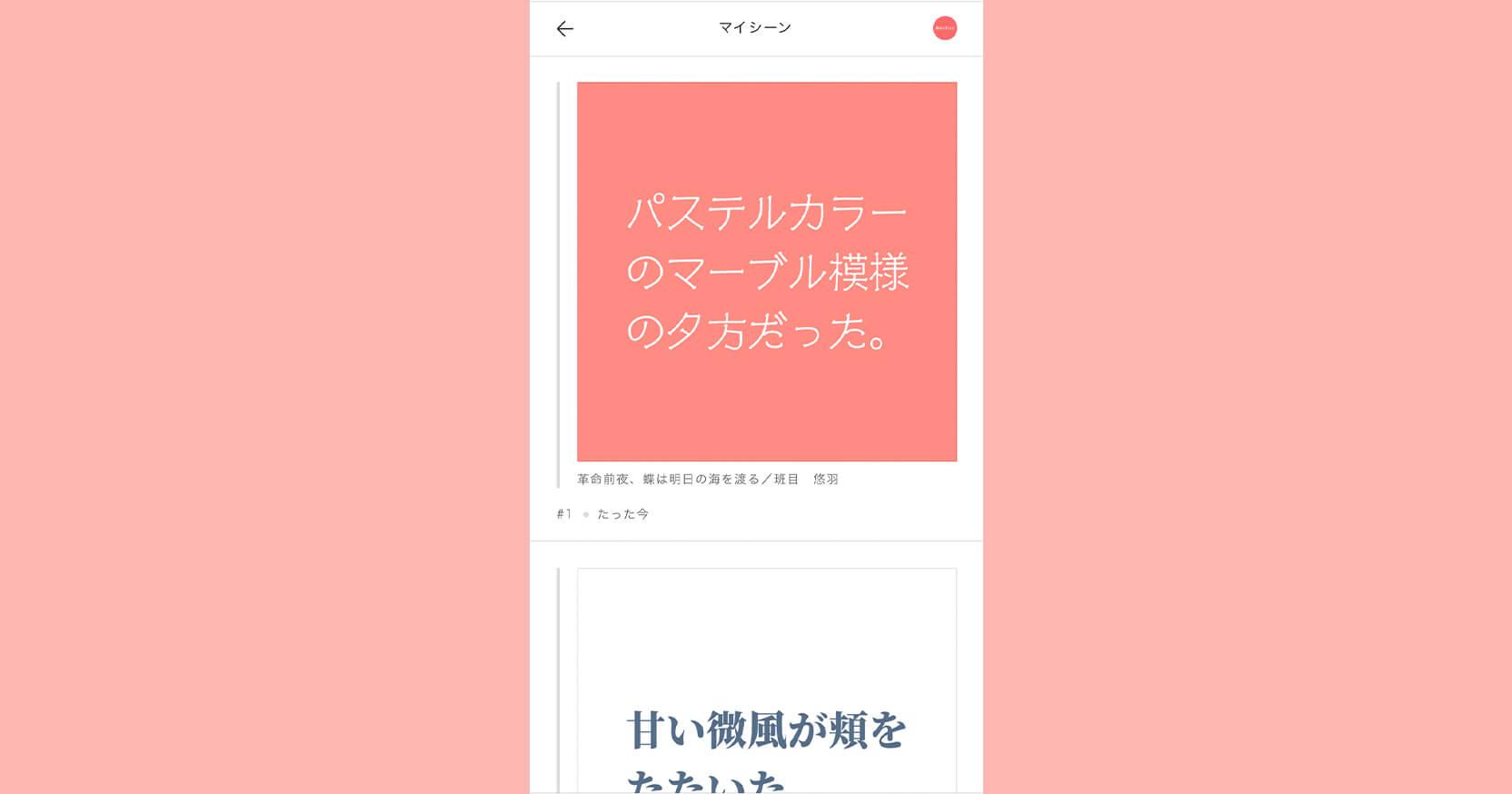 https://storage.googleapis.com/blog-info/entry/2021/03/scene_blog_ogp2_1.jpg