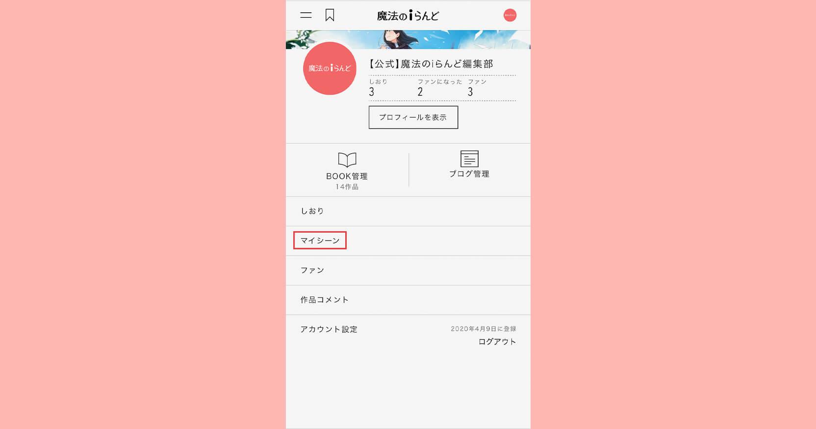 https://storage.googleapis.com/blog-info/entry/2021/03/scene_blog_ogp2_2.jpg