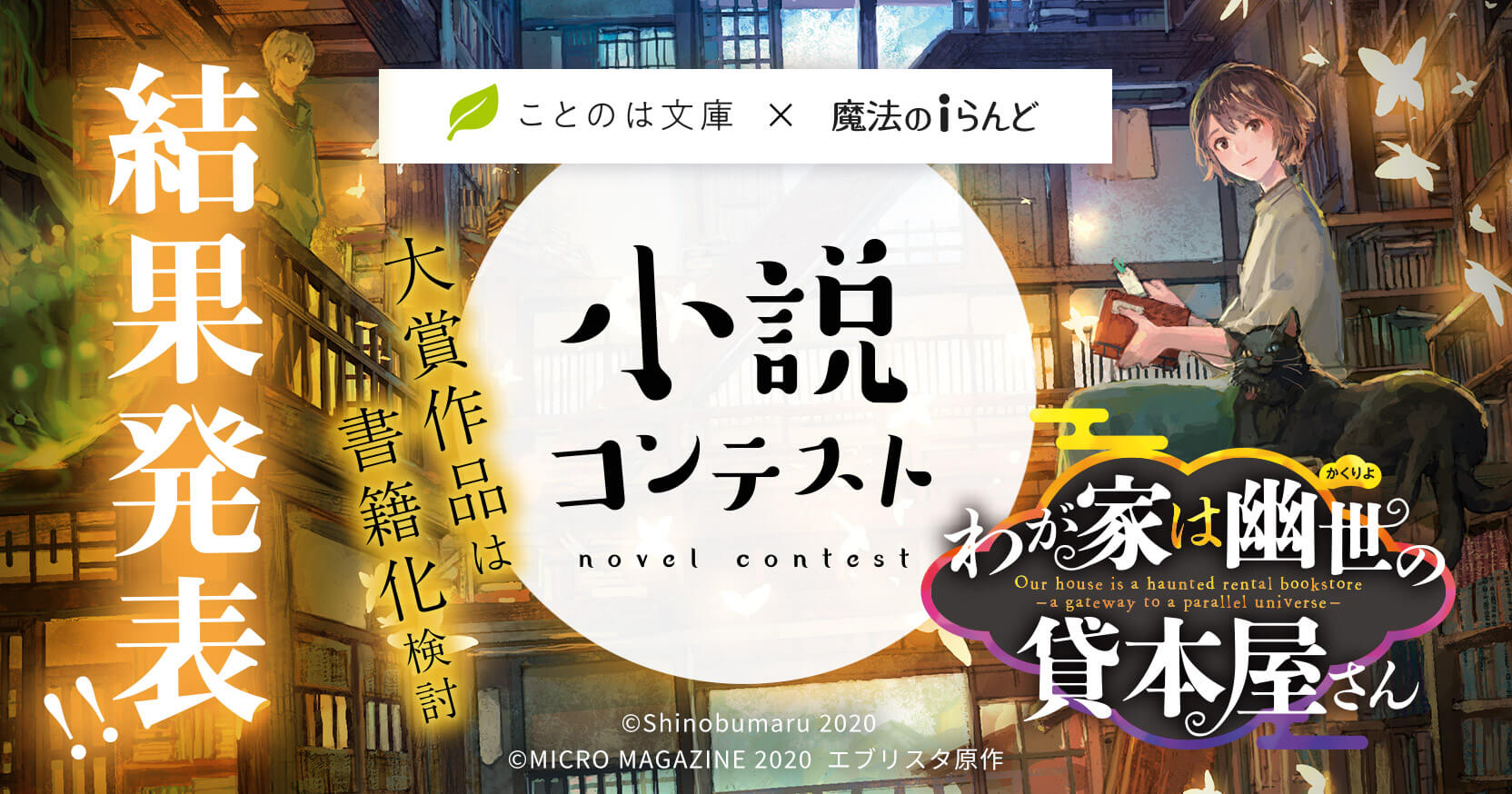 https://storage.googleapis.com/blog-info/entry/2021/05/210521-kotonoha_ogp.jpg