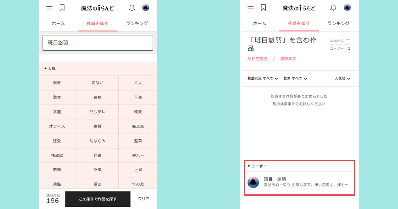 https://storage.googleapis.com/blog-info/entry/2021/06/sakkamei_blog.jpg