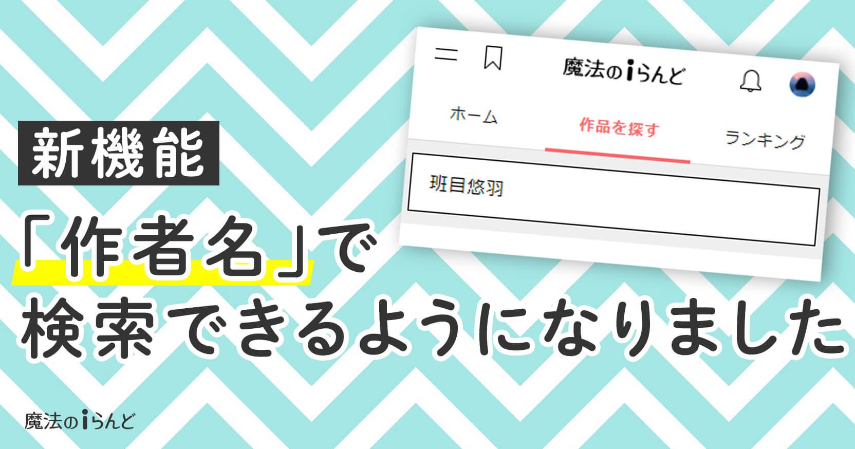 https://storage.googleapis.com/blog-info/entry/2021/06/sakkamei_ogp.jpg