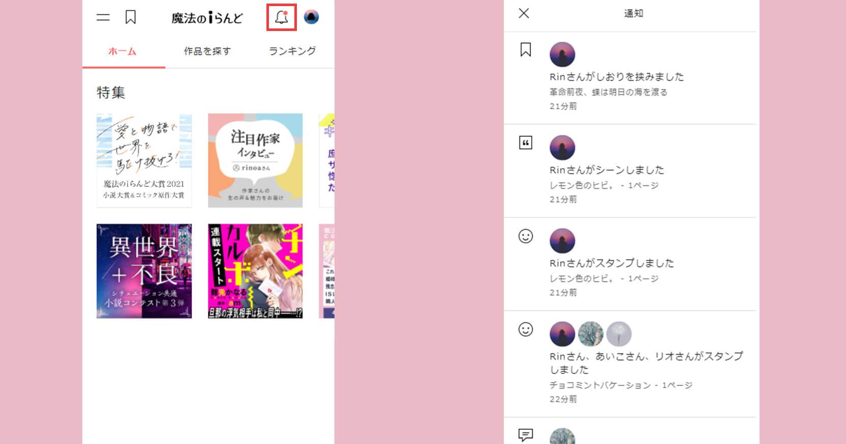 https://storage.googleapis.com/blog-info/entry/2021/06/tsuchi_blog.jpg